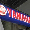 ヤマハ発、新興国市場で二輪販売の大幅増を狙うも営業利益は横ばい