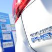 2016年1月に山梨県内で初の急速充電サービスを開始した八ヶ岳PAでチャージ