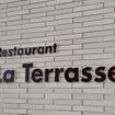 レストラン「ラ・テラス」(八ヶ岳わんわんパラダイス)