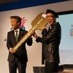 日本RV協会会長 増田浩一氏とアワード受賞者 テリー伊藤氏(キャンピングカーショー16)