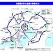 首都圏3環状道路の整備状況