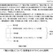 箱ひげ図について(総務省ガイドラインから抜粋)