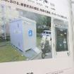 神奈川県箱根町では「防災ガレージ」の実証実験を行っている。電動バイクは地域のパトロールなどにも活用できる(撮影:防犯システム取材班)