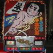 大阪オートメッセに登場した「一番星号」
