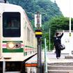 吾妻線の終端、大前駅
