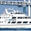 「PORT&TOKYO」のロゴをまとった新東京丸