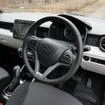 スズキ イグニス(4WDモデル)
