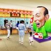 「笑点 放送50周年特別記念展」イメージ(C)NTV