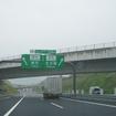 高速道路(イメージ)