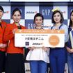 三戸なつめが登場したGap×ジェットスター「#空飛ぶデニム」イベント(東京・銀座、2月18日)