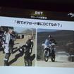 モトスポーツランドしどき(福島県いわき市)にて開催されたCRF1000L Africa Twinメディア向け技術説明会。