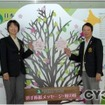 日本女子プロゴルフツアーのシーズン開幕イベント、羽田空港で開催