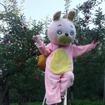 朝日町の非公式キャラクター・桃色ウサヒ