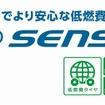 韓国・クムホ製オートバックス専売タイヤ eco SENSE SE11