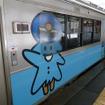 「モーリー」は青い森鉄道のキャラクター。車両のラッピングデザインなどで使われている。
