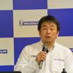 日本ミシュラン 小田島広明 モータースポーツマネージャー
