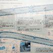 玉川上水の両脇に整備される「放射第5号線」。完成すると、甲州街道と東八道路が結ばれる。完成は2018年春を予定