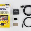 データシステム・HDMI変換アダプター(HDA433)