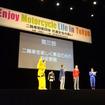 警視庁主催のEnjoy Motor Life in Tokyoで、バイクの楽しさを語ったアンガールズ。
