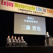 都内における二輪車交通事故情勢について述べた警視庁交通部参事官の三藤氏。