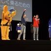 警視庁主催のEnjoy Motor Life in Tokyoで、二輪車の交通安全を啓蒙したアンガールズ。