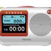 V-Alert対応防災ラジオ「MeoSound VL1」