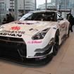 コラボ5年目を迎える日産自動車大学校×KONDOレーシング