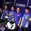 YAMALUBE RACING TEAMは野佐根と藤田を今年も起用