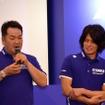 全日本トライアル選手権に参戦するYAMAHA FACTORY RACING TEAM。木村治男監督(左)と黒山健一選手。