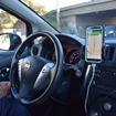 米国で普及が進むライドシェアサービス「Uber」