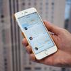 Uberの画面イメージ。「乗車記録」画面で、誰にいくら支払ったか確認できる