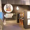 【フォトレポ】ゲームの歴史たどる企画展「GAME ON」-日本未来科学館で開幕