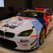 マシンは「BMW M6 GT3」となる。