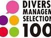 新・ダイバーシティ経営企業100選ロゴ