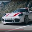 ポルシェ 911 R 新型