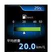 スズキ『バレーノ』 瞬間燃費、平均燃費、航続可能距離表示