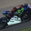 MotoGPカタールテスト3日目