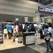 名古屋キャンピングカーフェア