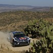 WRC 第3戦 ラリー・メキシコ