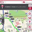MapFan イメージ画面