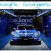 2015年マシン「カルソニック IMPUL GT-R (参考画像)