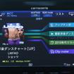 楽曲情報の右側に表示されている「アップテンポ」「最新洋楽ダンスチャート」「2010年代リリース」「city cuise」というキーワード群がレコメンドチャンネル。このうち現在選択しているのが「最新洋楽ダンスチャート」で、次の再生曲名が表示されている。