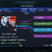 画面下の「MixStyle SHORT」は1番のサビ部分を中心とした短時間再生。短い時間でその曲のおいしい部分だけを聴くことができる。