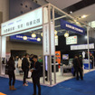 第13回広州(国際)車用空調及び冷蔵関連技術展示会、小倉離合機ブース