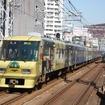 東日本大手の京成と西日本大手の西鉄が相互に割引切符を販売する。写真は西鉄の観光車両「水都」。
