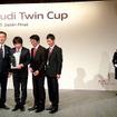 アウディジャパン代表取締役・齋藤徹氏も表彰式に登壇した(左)