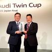ジャパンファイナルサービス部門で優勝したAudi 山陰の吉村彰洋氏とアウディジャパン代表取締役・齋藤徹氏(左)