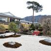 日本庭園が広がる「鬼怒川 絆」