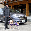 ホンダ オデッセイハイブリッド に愛犬を乗せて…ペット旅を快適にする専用グッズ