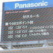 第7回 永遠のライバル対決 1日目(鈴鹿ファン感謝デー16)